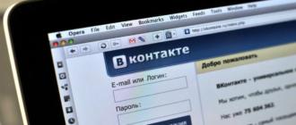 Пять советов по раскрутке пабликов ВКонтакте
