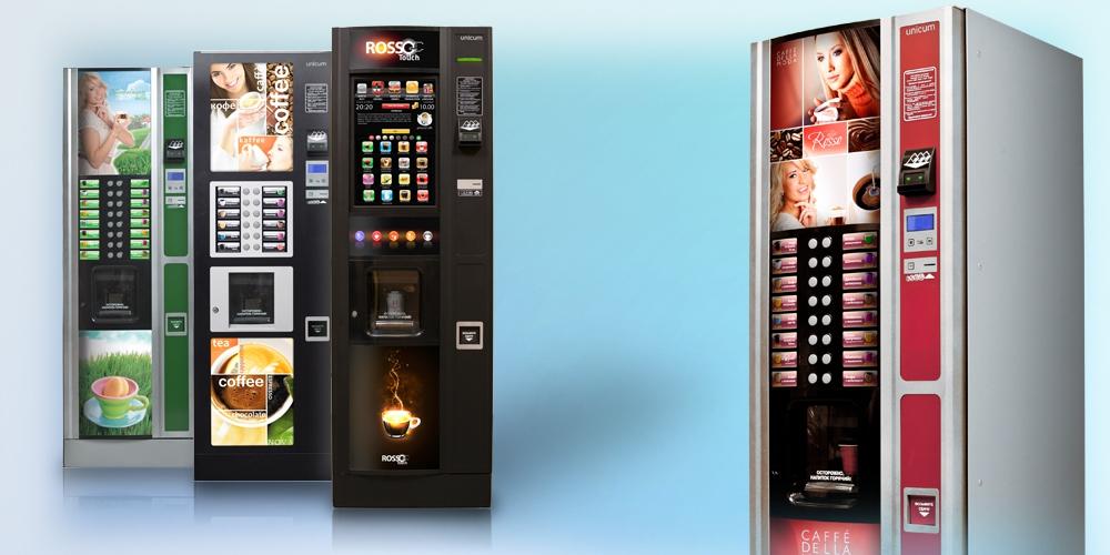 Кофейные торговые автоматы