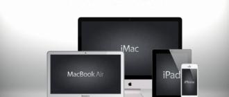 Ремонт MacBook и другой техники Apple
