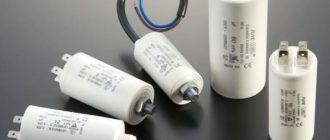 как подключить электродвигатель с 3 проводами