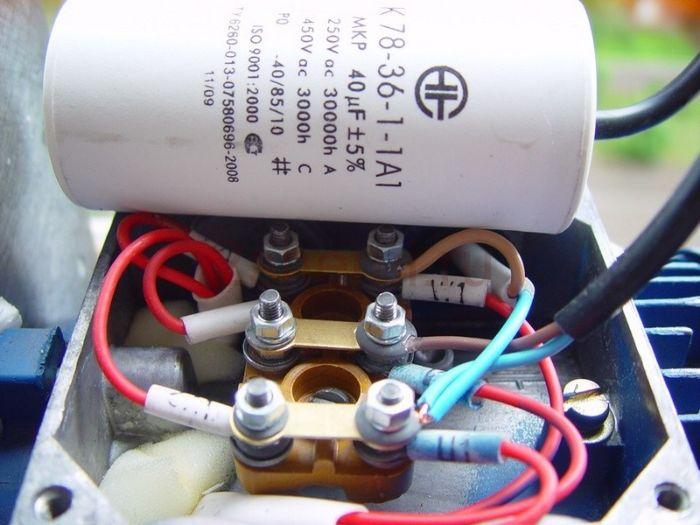 подключение двигателя через конденсатор