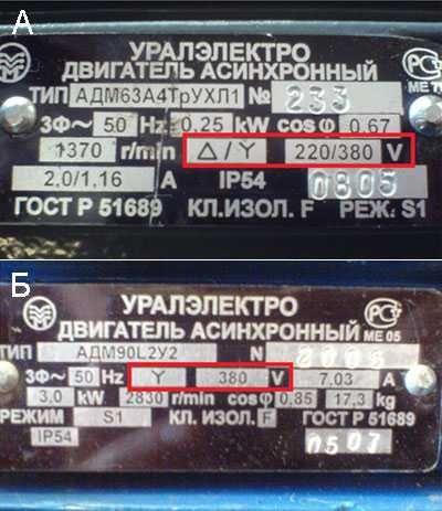 подключение конденсатора к электродвигателю 220в