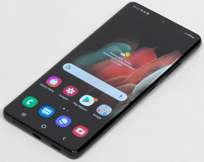 Samsung Galaxy S21 Ultra 128 ГБ